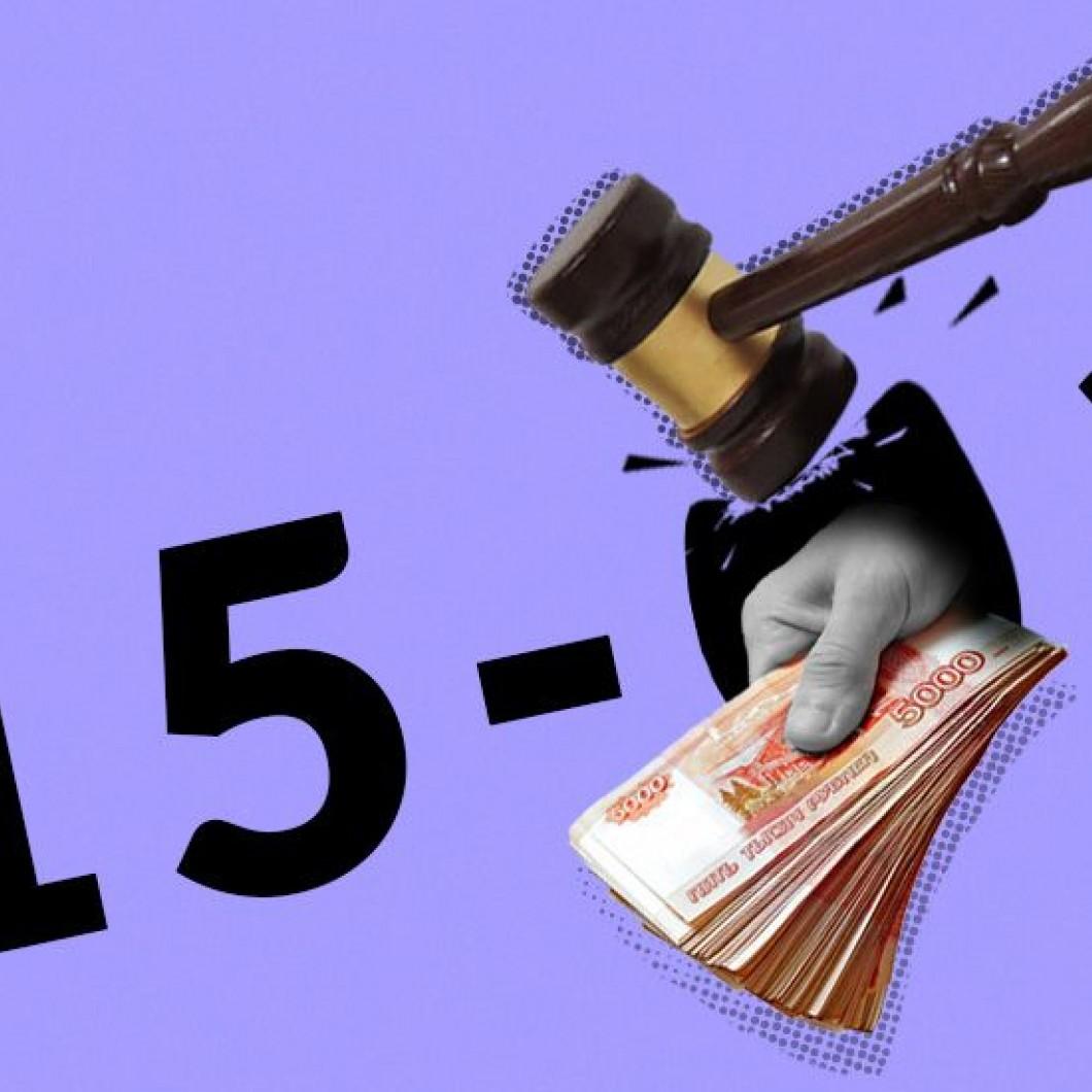 Новые положения Федерального закона №115-ФЗ